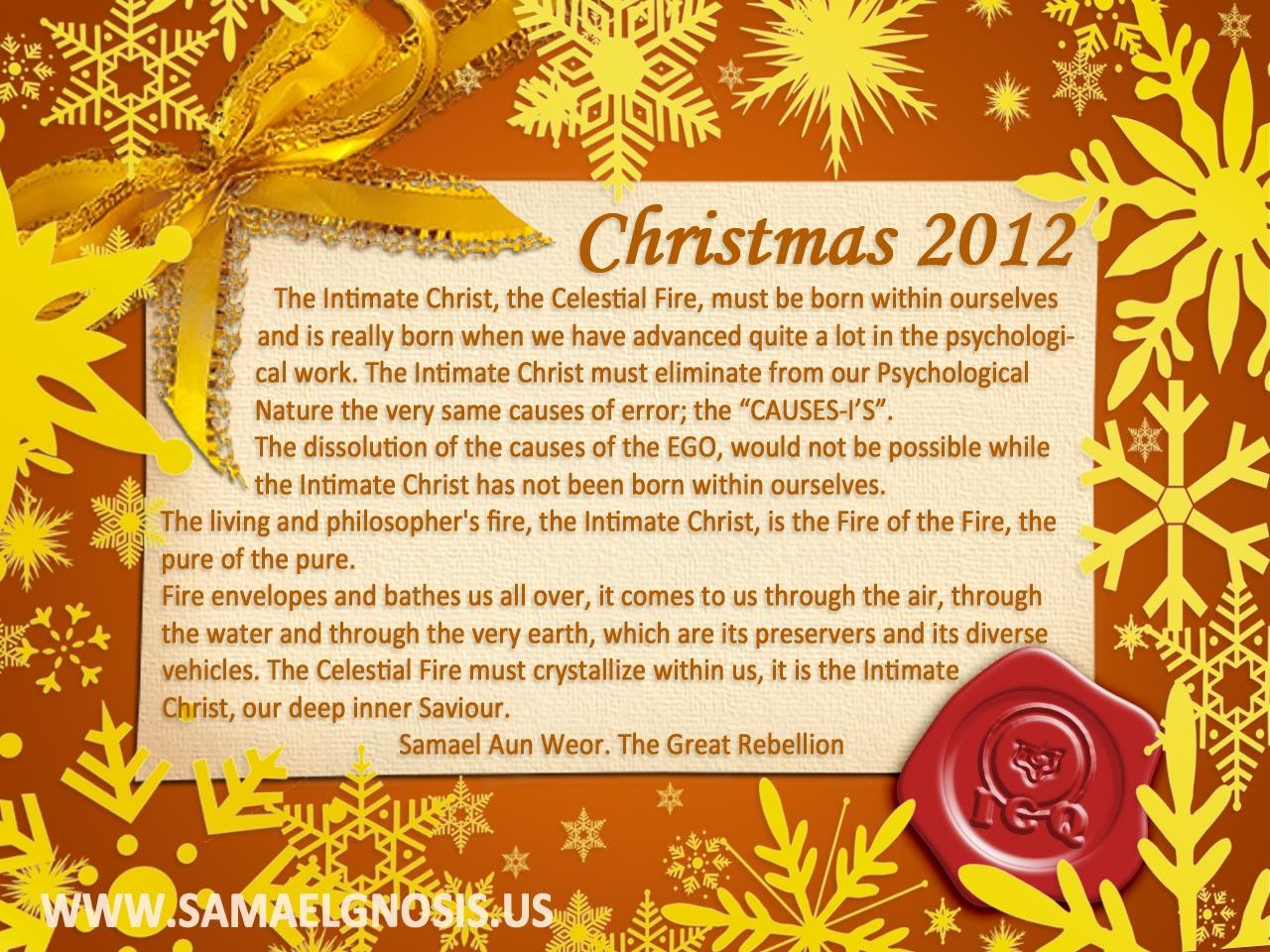 Christmas card samaelgnosis instituto cultural quetzalcoatl 2012 kristyandbryce Gallery